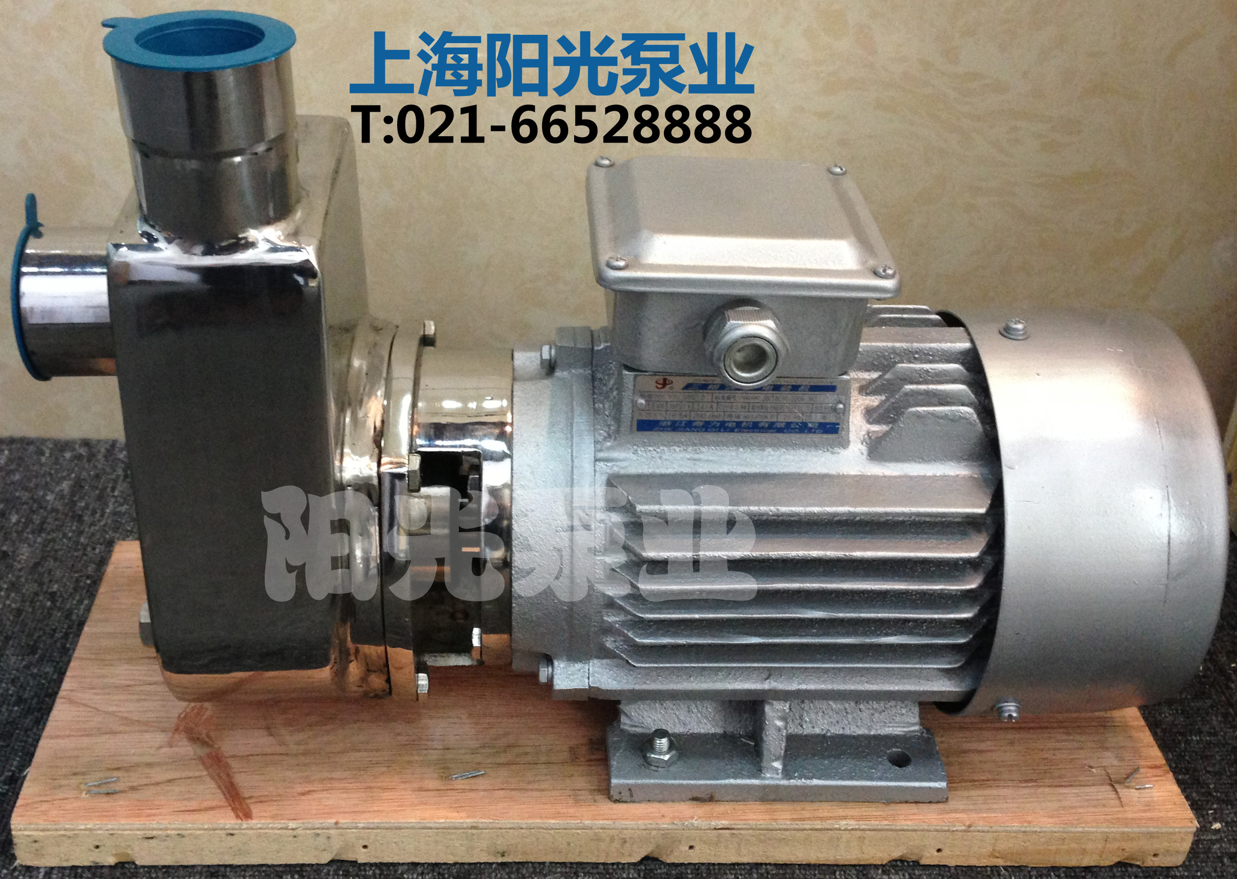 磁力驱动离心泵拆卸前的处理及检修要求