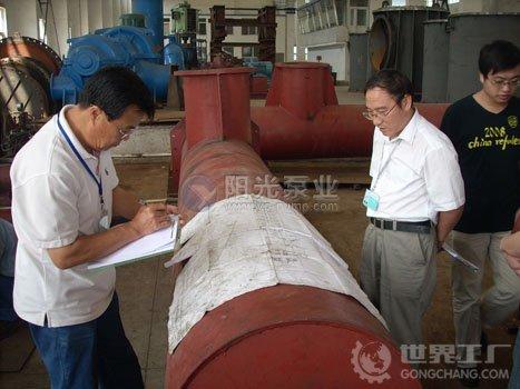上海水泵厂